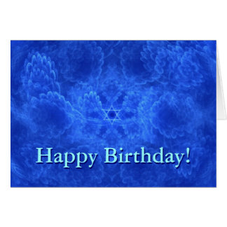 Serenity Birthday Card