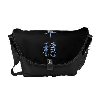 Serenity Japanese Kanji Calligraphy Symbol Commuter Bag