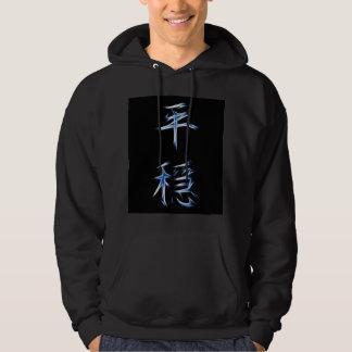 Serenity Japanese Kanji Calligraphy Symbol Hoodie
