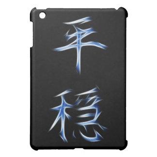 Serenity Japanese Kanji Calligraphy Symbol iPad Mini Covers