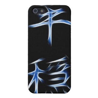 Serenity Japanese Kanji Calligraphy Symbol iPhone 5/5S Cases