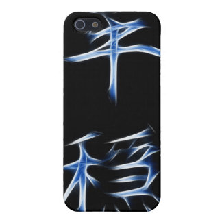 Serenity Japanese Kanji Calligraphy Symbol Case For iPhone 5