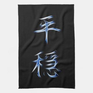 Serenity Japanese Kanji Calligraphy Symbol Towel