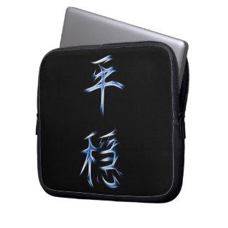 Serenity Japanese Kanji Calligraphy Symbol Computer Sleeve