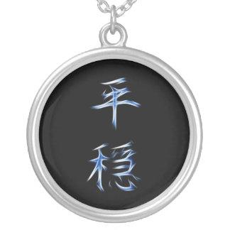 Serenity Japanese Kanji Calligraphy Symbol Round Pendant Necklace