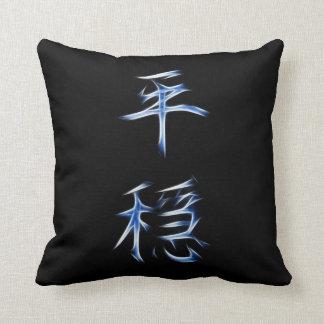 Serenity Japanese Kanji Calligraphy Symbol Throw Pillows