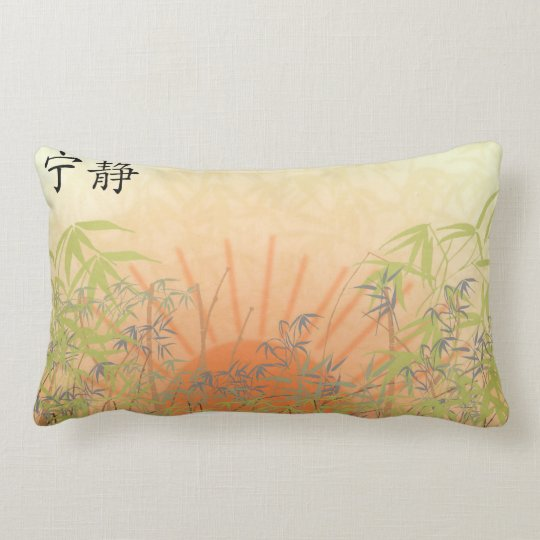 Serenity Pillow