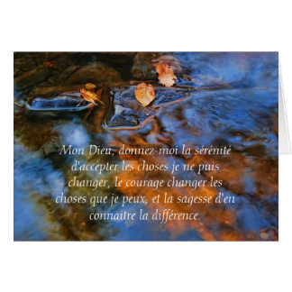 Serenity Prayer in French Autum Waters Card