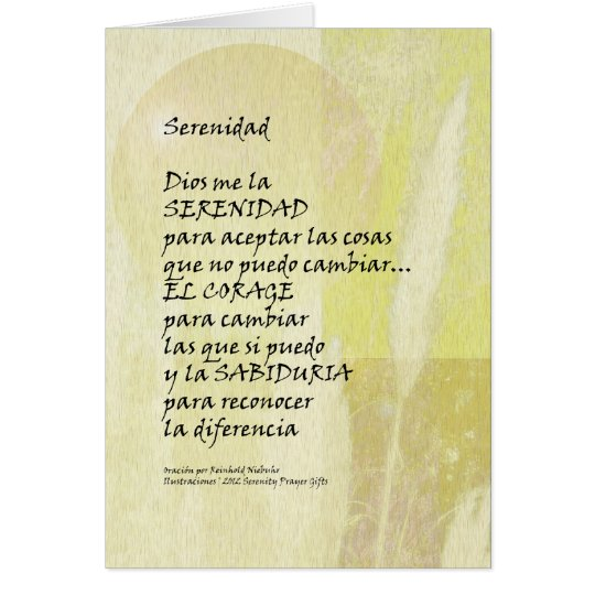Serenity Prayer Pampas in Spanish Card
