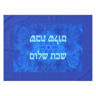 Serenity - Shabbat Shalom Tablecloth