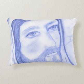 Serious Jesus Decorative Pillow