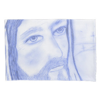 Serious Jesus Pillowcase