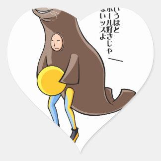 Serizawa English story Kamogawa Chiba Yuru-chara Heart Sticker