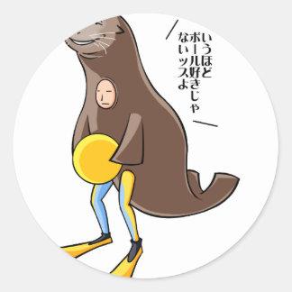Serizawa English story Kamogawa Chiba Yuru-chara Round Sticker