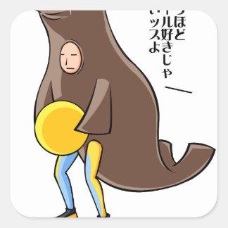 Serizawa English story Kamogawa Chiba Yuru-chara Square Sticker