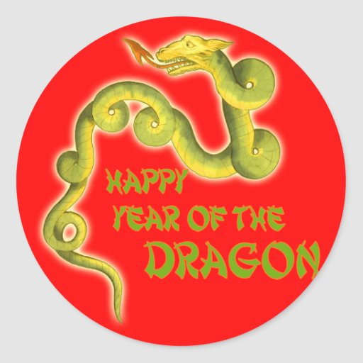 Serpentine Dragon Year of the Dragon Art Round Stickers