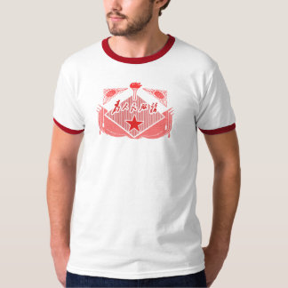 Serve the People T-Shirt