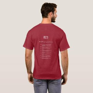 SETI Institute Drake Equation/DNA helix t-shirt