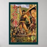 Seven Samurai Kurosawa Vintage Movie Poster