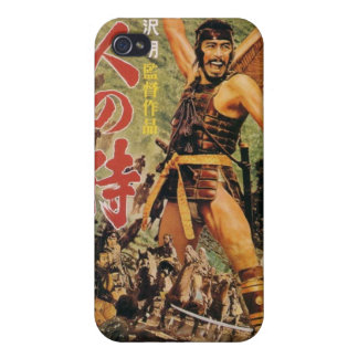 Seven Samurai Vintage Kurosawa  Cover For iPhone 4
