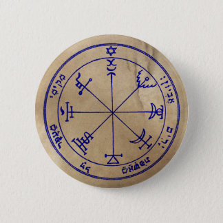 Seventh Pentacle of Jupiter 2 Inch Round Button