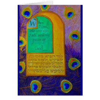 Seventy Faces of God Card