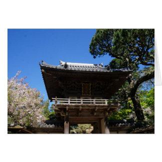 SF Japanese Tea Garden Entrance #3 Card