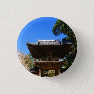 SF Japanese Tea Garden Entrance #4 Pinback Button