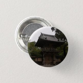 SF Japanese Tea Garden Entrance Pinback Button