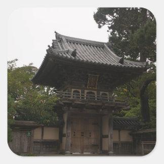 SF Japanese Tea Garden Entrance Stickers