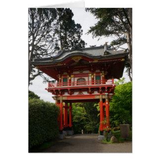 SF Japanese Tea Garden Temple Gate #2 Card