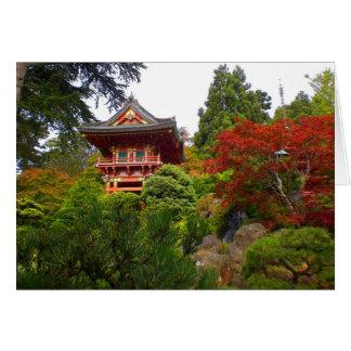 SF Japanese Tea Garden Temple Gate #3 Card
