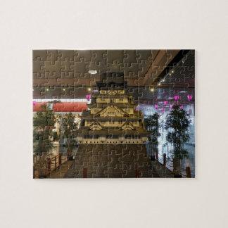 SF Japantown Osaka Castle Replica #2 Jigsaw Puzzle
