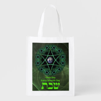 Shabbat - Earth Day Reusable Grocery Bags