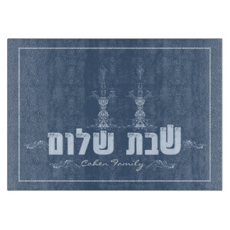Shabbat Shalom Cutting Board