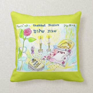 Shabbat Shalom Pillow