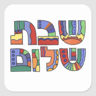 Shabbat Shalom Sticker