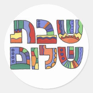 Shabbat Shalom Sticker