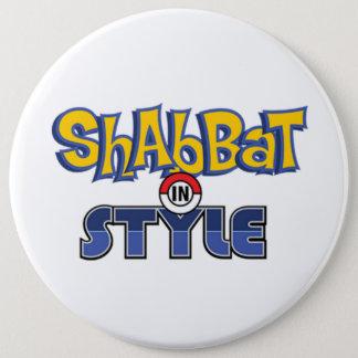 Shabbat Style 6 Inch Round Button