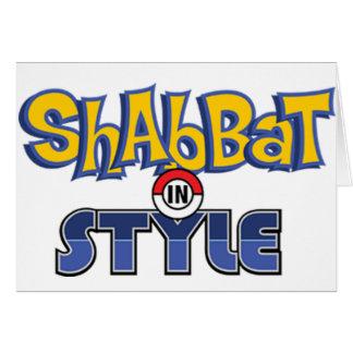 Shabbat Style Card