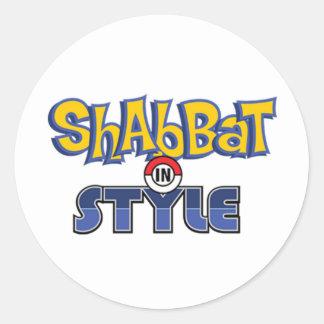 Shabbat Style Classic Round Sticker