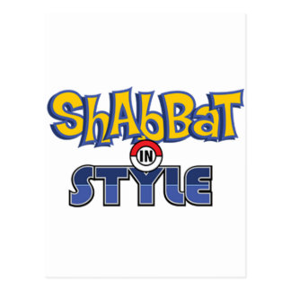 Shabbat Style Postcard