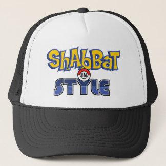 Shabbat Style Trucker Hat