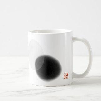 Shadow of Nothing Coffee Mug