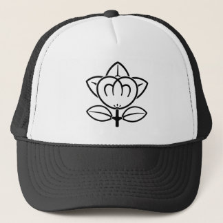 Shadowed Mandarin orange Trucker Hat
