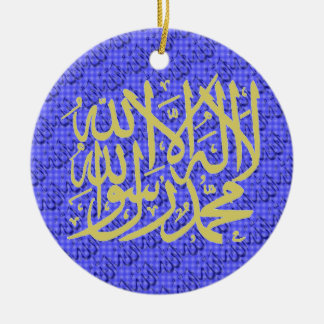 Shahada Allah islamic ornament