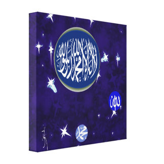 Shahada Calligraphic Islamic  art Canvas Print