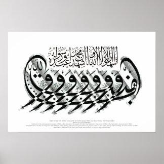 Shahada calligraphy painting poster