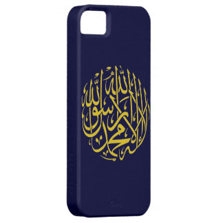 Shahada Islamic iPhone 5 Cover