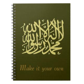 Shahada Notebook